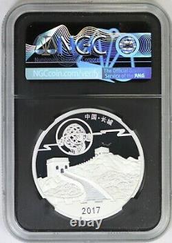 2017-Z NGC China 1 oz Silver Panda Moon Festival Medal Black Core Gem Proof